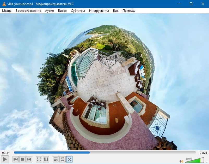Видео 360 в VLC media player