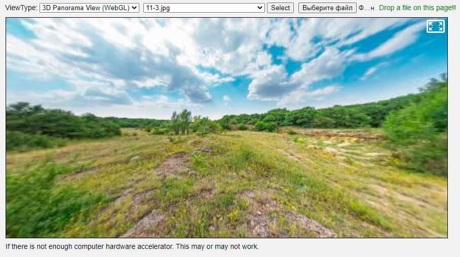 Интерфейс программы Panorama Viewer