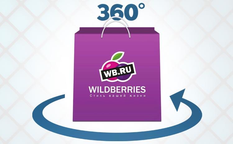 Фото 360 товаров для Wildberries