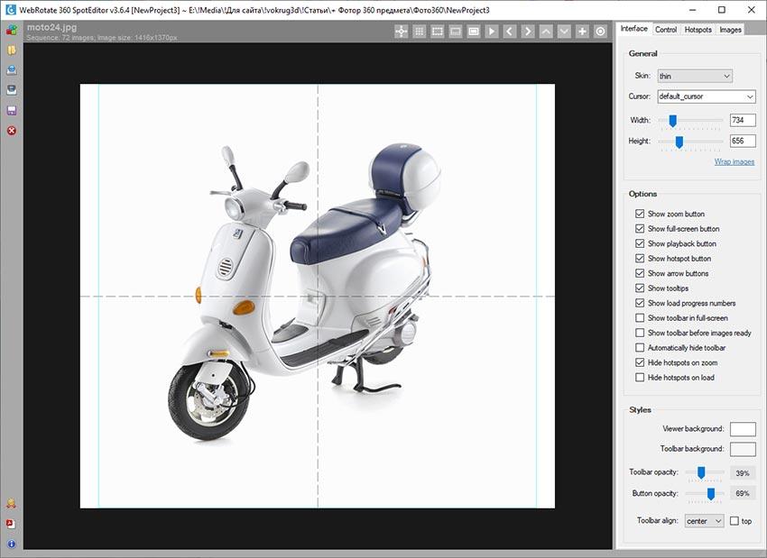 Интерфейс программы Webrotate 360